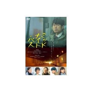 ミッドナイト・バス DVD通常版  〔DVD〕