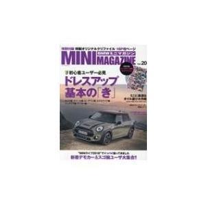 BMW ミニマガジン Vol.20 メディアパルムック / 雑誌 〔ムック〕