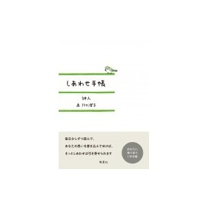 発売日:2018年08月 / ジャンル:哲学・歴史・宗教 / フォーマット:本 / 出版社:野草社 ...