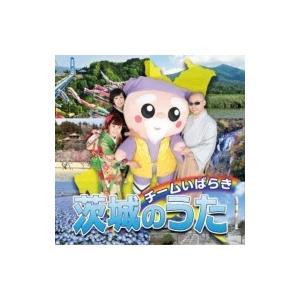 発売日:2018年10月21日 / ジャンル:ジャパニーズポップス / フォーマット:CD / 組み...