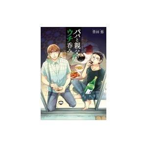 発売日:2018年09月 / ジャンル:コミック / フォーマット:コミック / 出版社:新潮社 /...