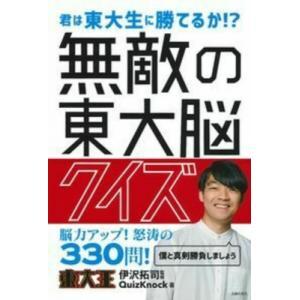 発売日:2018年09月 / ジャンル:実用・ホビー / フォーマット:本 / 出版社:主婦の友社 ...