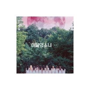 LOOΠΔ (今月の少女) / 1st Mini Album: + + 【限定盤】 (B-VER.) 〔CD〕