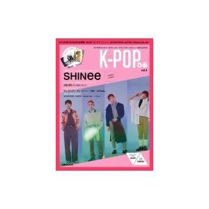 「K-POPぴあ vol.4」〜2018年夏のSHINee 全網羅〜 / ぴあ ピアカブシキガイシャ 〔ムック〕