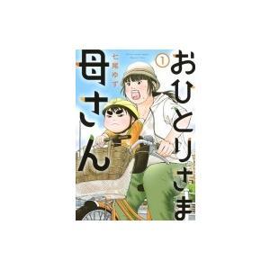 発売日:2018年09月 / ジャンル:コミック / フォーマット:本 / 出版社:集英社 / 発売...