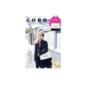 coen 10th ANNIVERSARY BOOK BICOLOR e-MOOK / ブランドムック   〔ムック〕|hmv