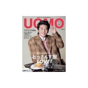 UOMO (ウオモ) 2018年 11月号 / UOMO編集部  〔雑誌〕|hmv