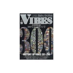 VIBES (バイブス) 2018年 10月号 / VIBES編集部  〔雑誌〕|hmv
