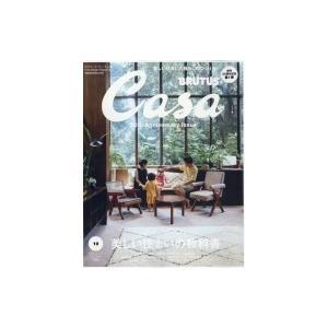 Casa BRUTUS (カーサ・ブルータス) 2018年 10月号 / Casa BRUTUS編集部  〔雑誌〕|hmv