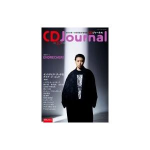 CD Journal (ジャーナル) 2018年 10月号 / CDジャーナル(CD Journal)編集部  〔雑誌〕|hmv
