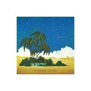 Il Guardiano Del Faro / Oasis (180グラム重量盤レコード)  〔LP〕