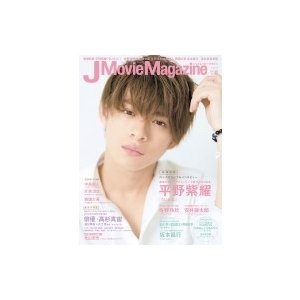 J Movie Magazine Vol.40 [パーフェクト・メモワール] / 雑誌  〔ムック〕|hmv