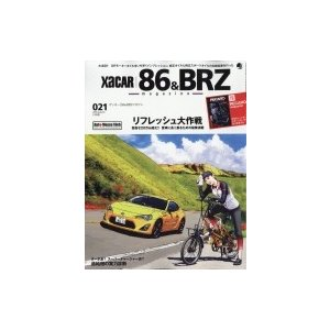 XaCAR 86 & BRZ magazine (ザッカー86  &  Brzマガジン) 2018年 10月号 / XaCAR編集部  〔雑誌〕|hmv