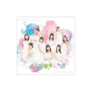 つばきファクトリー / first bloom  〔CD〕