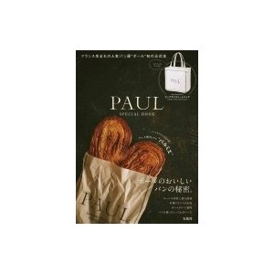 PAUL SPECIAL BOOK / 書籍  〔ムック〕|hmv