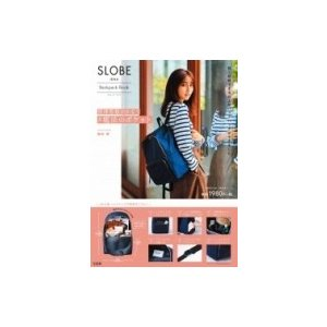 SLOBE IENA Backpack Book  / 書籍  〔ムック〕|hmv