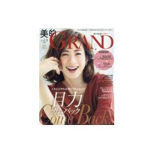 美的GRAND (グラン) 2018年 10月号 / 雑誌  〔雑誌〕|hmv