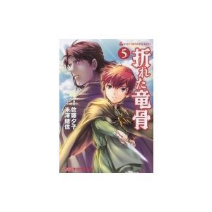 発売日:2018年10月 / ジャンル:コミック / フォーマット:本 / 出版社:Kadokawa...