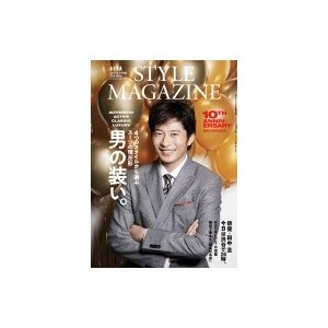 AERA STYLE MAGAZINE (アエラスタイルマガジン) Vol.40 AERA 2018年 9月 30日号増刊 / 雑誌  〔雑誌〕|hmv