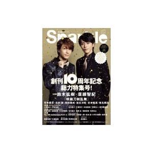 Sparkle Vol.36 [メディアボーイムック] / 雑誌 〔ムック〕