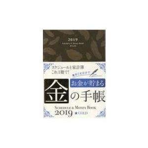 発売日:2018年09月 / ジャンル:実用・ホビー / フォーマット:本 / 出版社:永岡書店 /...