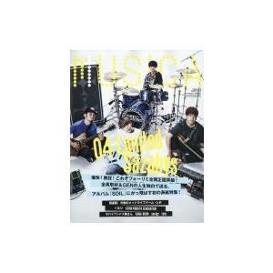MUSICA (ムジカ) 2018年 10月号 / MUSICA編集部  〔雑誌〕|hmv
