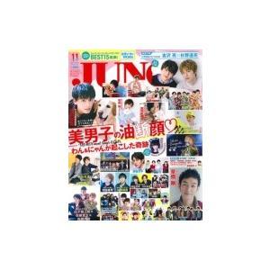 JUNON (ジュノン) 2018年 11月号 / JUNON編集部 〔雑誌〕