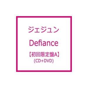 JEJUNG (JYJ) ジェジュン / Defiance 【初回生産限定盤A】 (CD+DVD)  〔CD Maxi〕|hmv