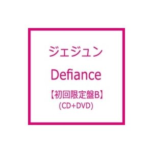 JEJUNG (JYJ) ジェジュン / Defiance 【初回生産限定盤B】 (CD+DVD)  〔CD Maxi〕|hmv