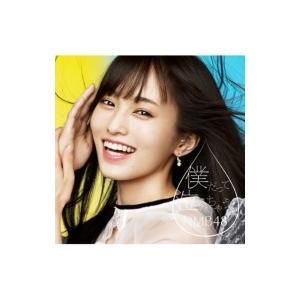 NMB48 / 僕だって泣いちゃうよ 【初回限定盤 Type-A】(CD+DVD) 〔CD Maxi〕