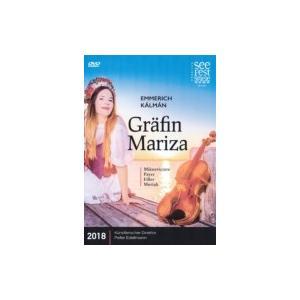 カールマン(1882-1953) / 『伯爵夫人マリツァ』全曲 アブセンガー演出、マンクージ&メルビッシュ音楽祭、