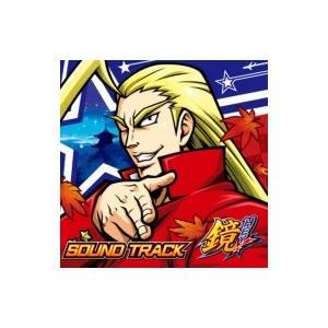 ゲーム ミュージック  / HEY! 鏡サウンドトラック 国内盤 〔CD〕|hmv