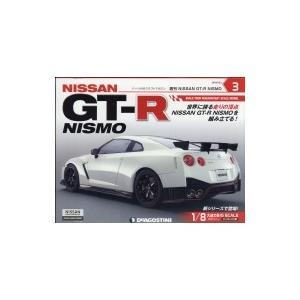 週刊 Nissan GT-R NISMO 2018年 10月 2日号 3号 / 週刊NISSAN GT-R NISMO  〔雑誌〕|hmv