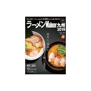 ラーメンWalker九州 2019 ラーメンウォーカームック / 雑誌  〔ムック〕