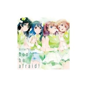 Glitter*Green / Don't be afraid! 【Blu-ray付生産限定盤】 国内盤 〔CD Maxi〕|hmv