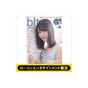 blt graph.(ビー・エル・ティ-グラフ) vol.35 【ローソンエンタテインメント版】 / 雑誌 〔ムック〕
