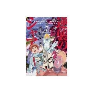 発売日:2018年09月 / ジャンル:コミック / フォーマット:本 / 出版社:Kadokawa...