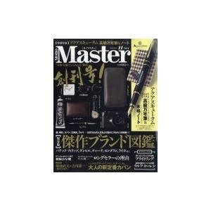 Mono Master (モノマスター) 2018年 11月号 / 雑誌  〔雑誌〕|hmv
