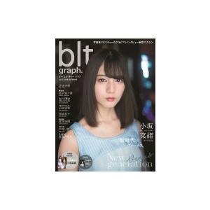 blt graph. (ビー・エル・ティ-グラフ) vol.35 [東京ニュースMOOK] / 雑誌  〔ムック〕|hmv