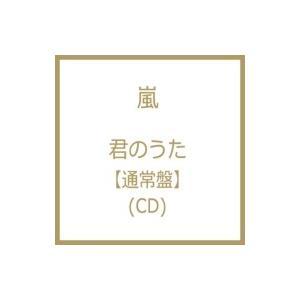 発売日:2018年10月24日 / ジャンル:ジャパニーズポップス / フォーマット:CD Maxi...
