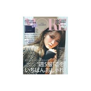 付録違い版MORE (モア) 2018年 11月号 / MORE編集部  〔雑誌〕|hmv
