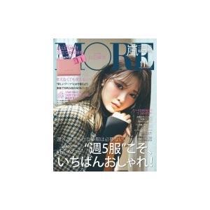 More (モア) 2018年 11月号 / MORE編集部  〔雑誌〕|hmv