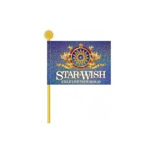 フラッグ STAR OF WISH 〔Goods〕