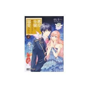 発売日:2018年11月 / ジャンル:コミック / フォーマット:本 / 出版社:Kadokawa...