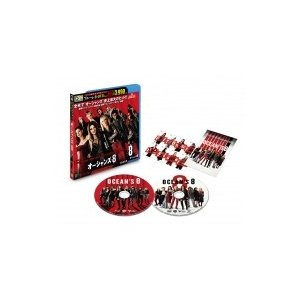 【初回仕様】 オーシャンズ8 ブルーレイ&DVDセット(2枚組/ポストカード付)  〔BLU-RAY DISC〕|hmv