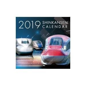 新幹線カレンダー 2019 / 書籍 〔本〕