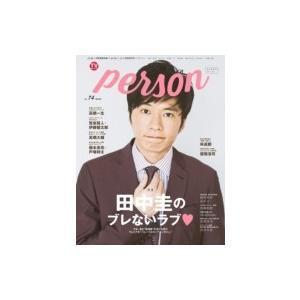 TVガイドPERSON (パーソン) Vol.74 [東京ニュースMOOK] / TVガイドPERSON編集部 〔ムック〕