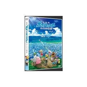 発売日:2018年12月19日 / ジャンル:アニメ / フォーマット:DVD / 組み枚数:1 /...