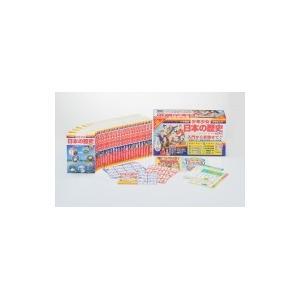学習まんが少年少女 日本の歴史 最新24巻セット / あおむら純  〔本〕|hmv