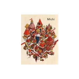 Michi 福音館の単行本 / Junaida  〔絵本〕|hmv